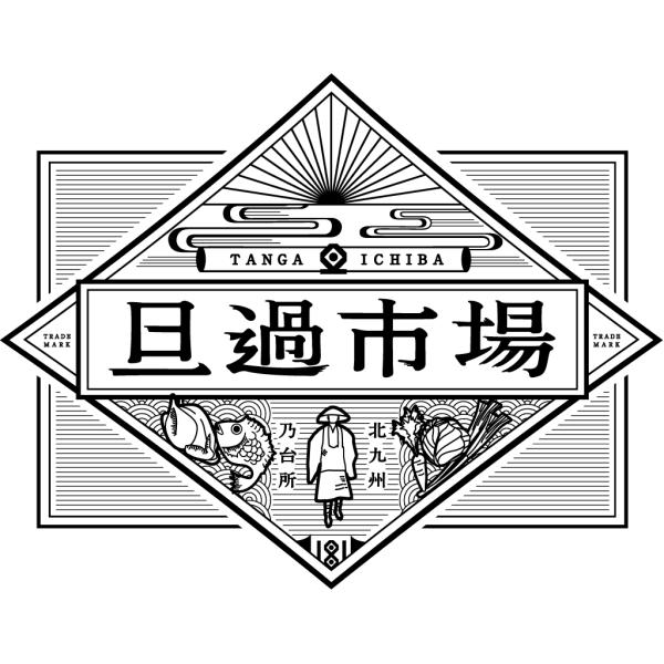 旦過市場 北九州の台所〜福岡県北九州市