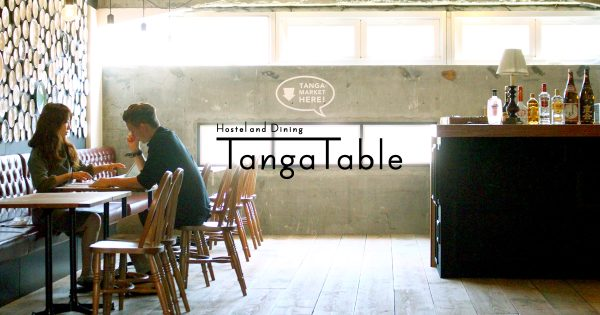 "Hostel and Dining ""Tanga Table"""