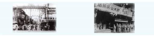 魚町銀天街の歴史 | 魚町銀天街の歴史 | 北九州市魚町銀天街公式サイト